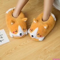 Warm slippers non-slip winter bag with cotton slippers cartoon cute Shiba Inu flat corgi cotton shoes home