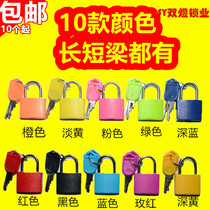 Color padlock universal mini lock candy color kindergarten student small lock plastic shell cartoon padlock color lock