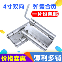 4 inch bi-directional spring hinge stainless steel automatic door closing reset rebound closed door hinge waist door denim door promotion