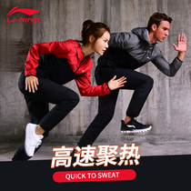 Li Ning burst sweat sweat suit female suit male slimming fat burning fat fitness exercise fever summer yards