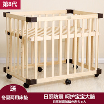 Japanese solid wood multi-function baby bed without paint shaker Environmental Protection children baby bed bb bed Pine newborn bed
