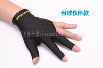 Special billiards three finger billiards special gloves billiards exposed finger billiard billiards left and right hand are unisex