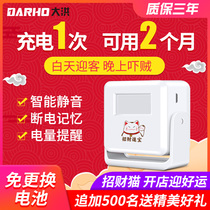 Entrance welcome to the sensor entrance shop charging induction doorbell welcome voice infrared alarm