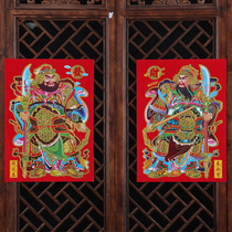 Door door stickers Spring Festival door stickers New Year decoration supplies town house evil New Year Guan Zhang Fei painting stickers