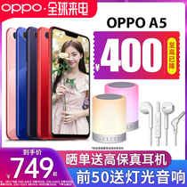 (Up to 400 speakers)OPPO A5 mobile oppoa5 full screen mobile phone new genuine photo oppoa7x oppoa9x a3a1a5