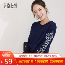 AI Lu Si Ting 2019 spring new womens shirt Korean embroidery loose head T-shirt long-sleeved chiffon shirt 8337