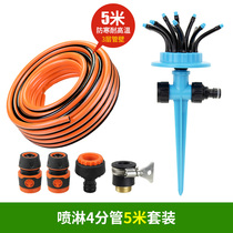 Lawn plastic garden mobile farm sprinkler head turf buried watering nozzle spray nozzle