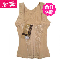 Yan Dai 8135 color cotton body vest front buckle four glue bone warm body underwear sweat spring and autumn body