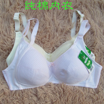 2 green Dai pure cotton underwear 1320 big cup no rims three-breasted comfortable thin cotton bra in the elderly