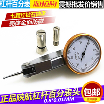 Leveraged percentr table head than table needle ruby needle probe percentr gauge probe head 0.8 x 0.01MM needle