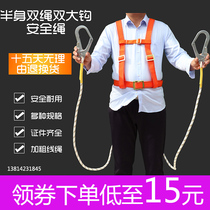 Cushion European-style seat belt full body five-point aerial work insurance with outdoor construction safety belt rope hook