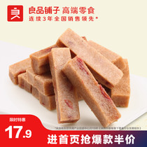 (Good Shop Strawberry Hawthorn article 160gx2 bag) Hawthorn dried fruit preserved candied snack snack