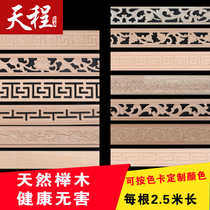 New Chinese decorative wood line ceiling back character flat side solid wood TV background wall frame wood carving waist line