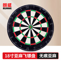 18-inch linen Dart Dart set dart board competition dedicated dart board linen traceless no pinhole