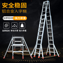 Engineering character ladder lift telescopic ladder outdoor decoration thickened aluminum alloy portable 4 6 8 10 15 meters.