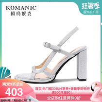 Comanique 2019 summer new high-heeled womens shoes Pure Color open toe womens sandals silver thick heels
