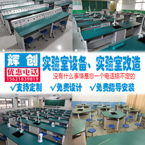 Student physical chemistry biological science inquiry experiment table six sides operation table teacher demonstration preparation table instrument cabinet