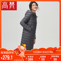 High Vatican 2018 autumn and Winter new Korean slim light down jacket womens long hooded jacket coat tide