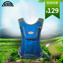 Doite cross-country running step shoulder small backpack male breathable outdoor sports water bag female doeet riding bag 7L