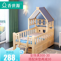 Solid wood childrens bed girl princess bed with fence Boy small bed sheets childrens bed widening bed stitching bed