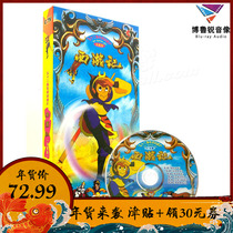 (Spot)CCTV CCTV DVD journey to the West 52 set full version of large fantasy cartoon genuine disc