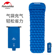 Naturehike nuke ultra-light air bag inflatable pad outdoor tent sleeping mat camping single thick moistureproof pad