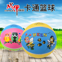 War armor cartoon basketball kindergarten internat 1-2-3-4-No. 5 mini boys and girls basketball