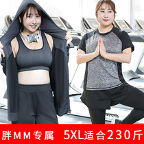 Significantly thin plus size sports suit female fat MM200 kg autumn yoga suit running room fitness clothes loose autumn
