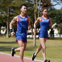 Summer athletics suit men and women models marathon running fitness training clothing quick-drying sprint sportswear
