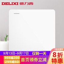 Delixi switch socket large board tap small switch a multi-control switch 86 midway household power panel