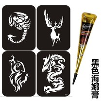 Henna tattoo paste tattoo stickers semi waterproof flower arm simulation Social small fresh letters lasting