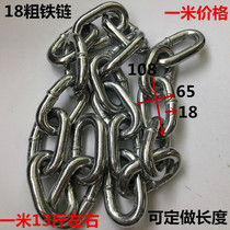 Galvanized rough iron chain weight training chain pitbull dog chain Marine chain anchor chain traction lifting chain 18mm