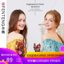Fentan2019 summer sleeve nightdress female thin section loose sweet Korean version of the long dress can wear home service