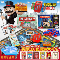 Genuine knowledge tycoon Monopoly game chess Deluxe Edition large Chinese World Tour strong hand chess puzzle board game