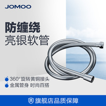 Nine Shepherd Jomoo PVC plastic hot and cold water inlet hose anti-winding water pipe h3d30