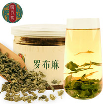 Ga Valon apocynum 120g authentic apocynum tea wild Xinjiang country of origin apocynum