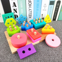 Montessori early education puzzle geometry paired blocks six sets of wooden baby color cognitive toys 1-3 years old