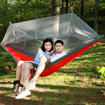 With mosquito net hammock outdoor single double parachute cloth light anti-mosquito mesh hammock camping air tent