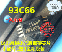 93C66 C66WP tssop8 meter vulnerable small eight feet storage chip small chip imported original