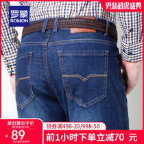 Roman Roman cowboy pants men middle-aged summer thin section casual overalls mens pants straight slim long pants
