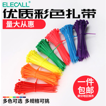 Self-locking nylon color cable tie 4x200 plastic buckle cable management wire cable storage multi-color bundle tape