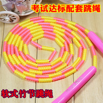 Bodybuilding children color Diamond jumping rope primary and secondary school sports standards special rope skipping game skipping rope adjustable