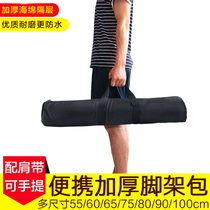 Camera tripod bag photography lamp holder thick section SLR tripod storage bag portable track bag tripod bag