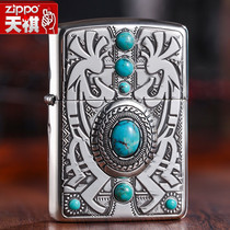 Lighter original Zippo genuine turquoise mosaic ZBT-5-8b counter genuine limited edition official authorization