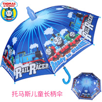 Thomas children umbrella boy umbrella umbrella long-handled umbrella children kindergarten primary school rain gear baby automatic umbrella