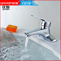 Excellent bathroom full copper hot and cold faucet heating basin faucet washbasin basin faucet 7302 Double hole