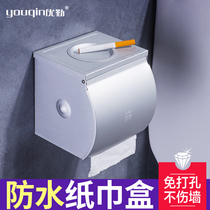 Youqin bathroom toilet paper towel box toilet paper towel rack bathroom toilet paper box wipe hand paper box roll tray free punch