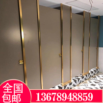 Public toilet partition school office building bathroom shower room partition anti-fold special waterproof poop baffle