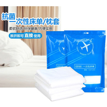 Disposable bed sheet quilt cover travel double compartment dirty pillowcase travel portable disposable hotel supplies