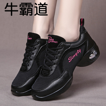 Cattle overbearing dance shoes female soft bottom dance shoes square dance shoes wear fashion breathable summer new Ghost step